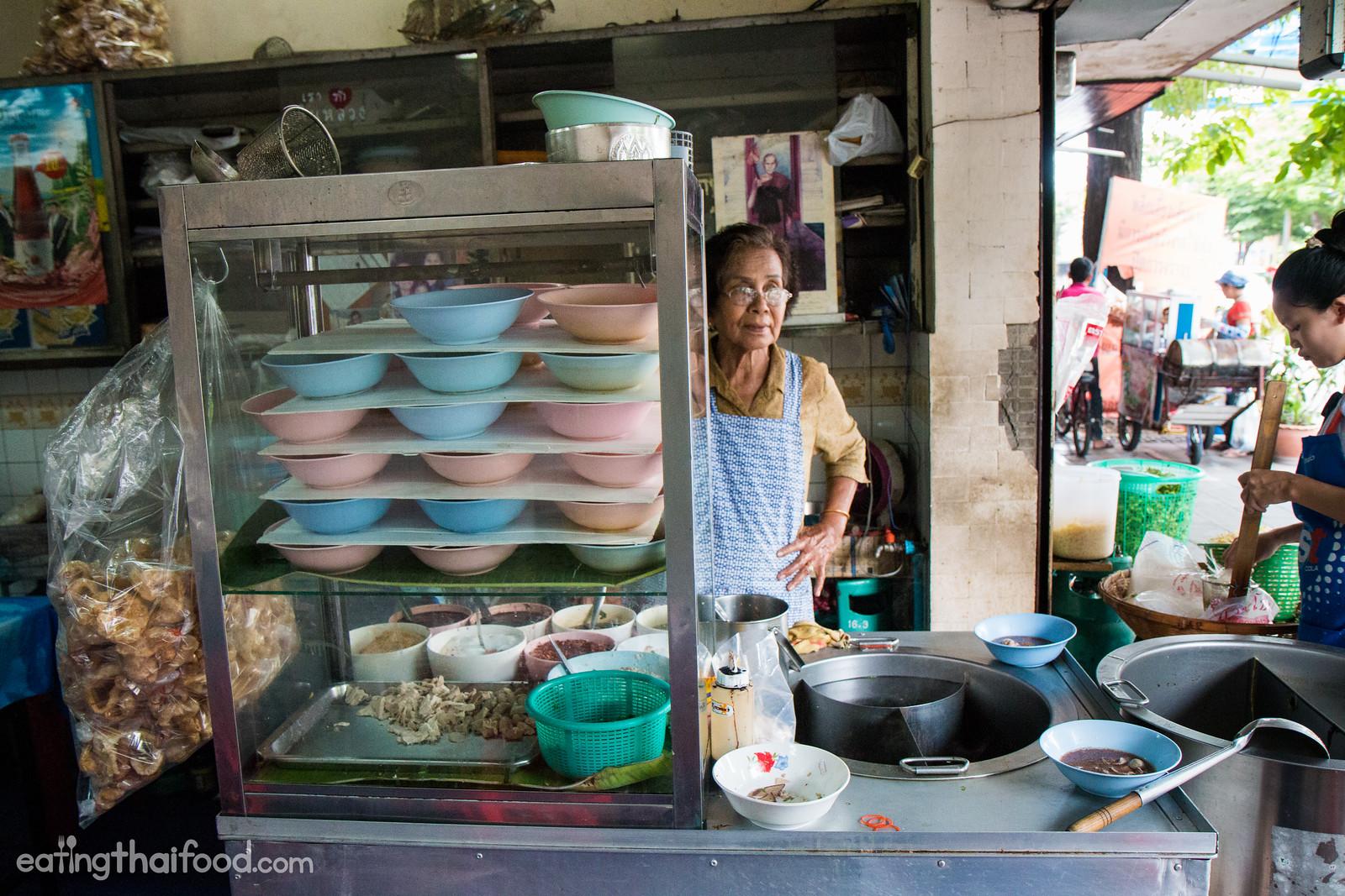 Kuay Teow Nai Buem (ร้านก๋วยเตี๋ยวนายเบิ้ม)