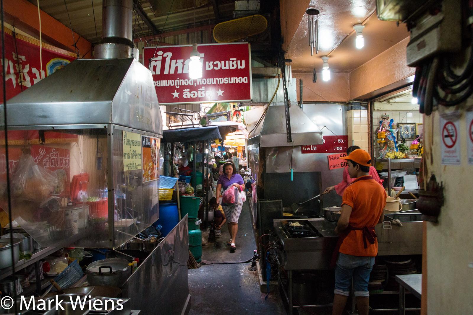ตี๋ใหญ่ชวนชิม หอยทอดกะทะร้อน