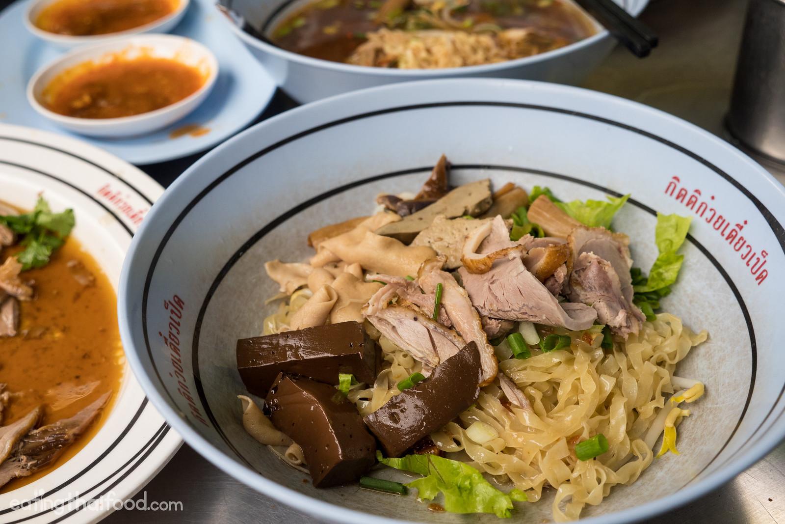 duck egg noodles in Bangkok